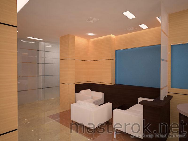 офис палитра-финанс