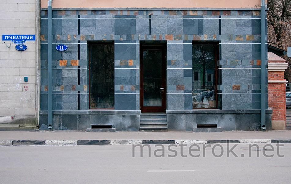 Ремонт магазина в Гранатном переулке