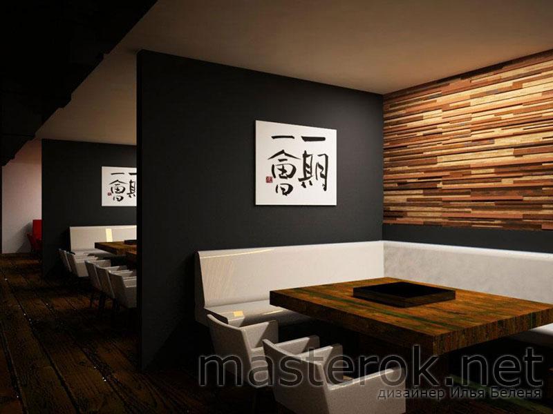 Ресторан wagamama